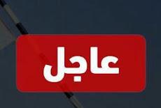 شركة رائدة في مجال البرمجيات  ونظم المعلومات  تطلب (مبرمج) للعمل فورا بدوام كامل في الكويت