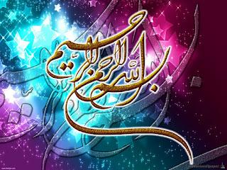 Gambar Kaligrafi Bismillah