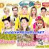 [Album] Sunday CD Vol 260 | Khmer New Year 2019