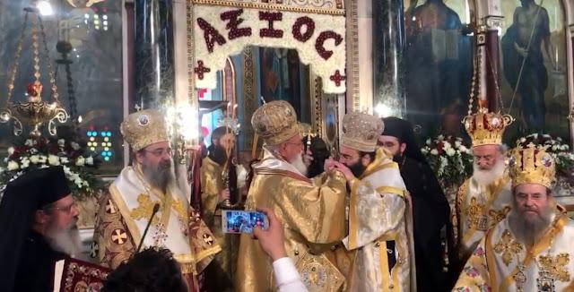 Χειροτονήθηκε ο νέος επίσκοπος Τεγέας Θεόκλητος με καταγωγή από το Άργος