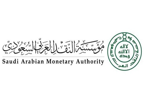 EID AL ADHA HOLIDAYS FOR BANKS IN SAUDI ARABIA AS PER SAMA