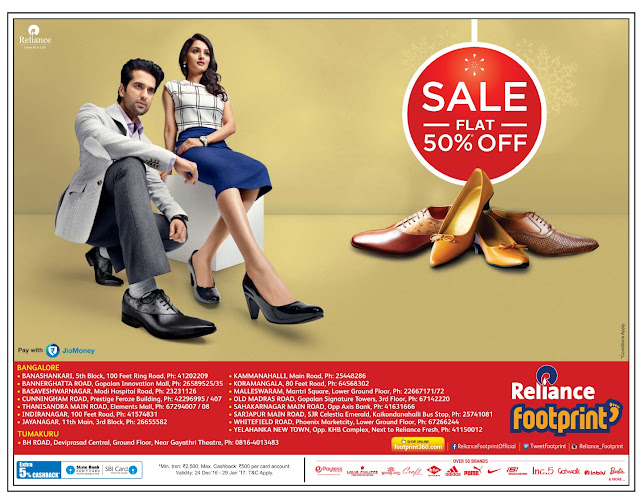 Flat 50% off on Reliance foot print | December 2016 year end sale festival discount offers | Christmas sale