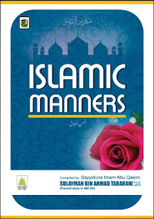Download: Islamic Manners pdf in English by Sulayman Bin Ahmad Tabarani
