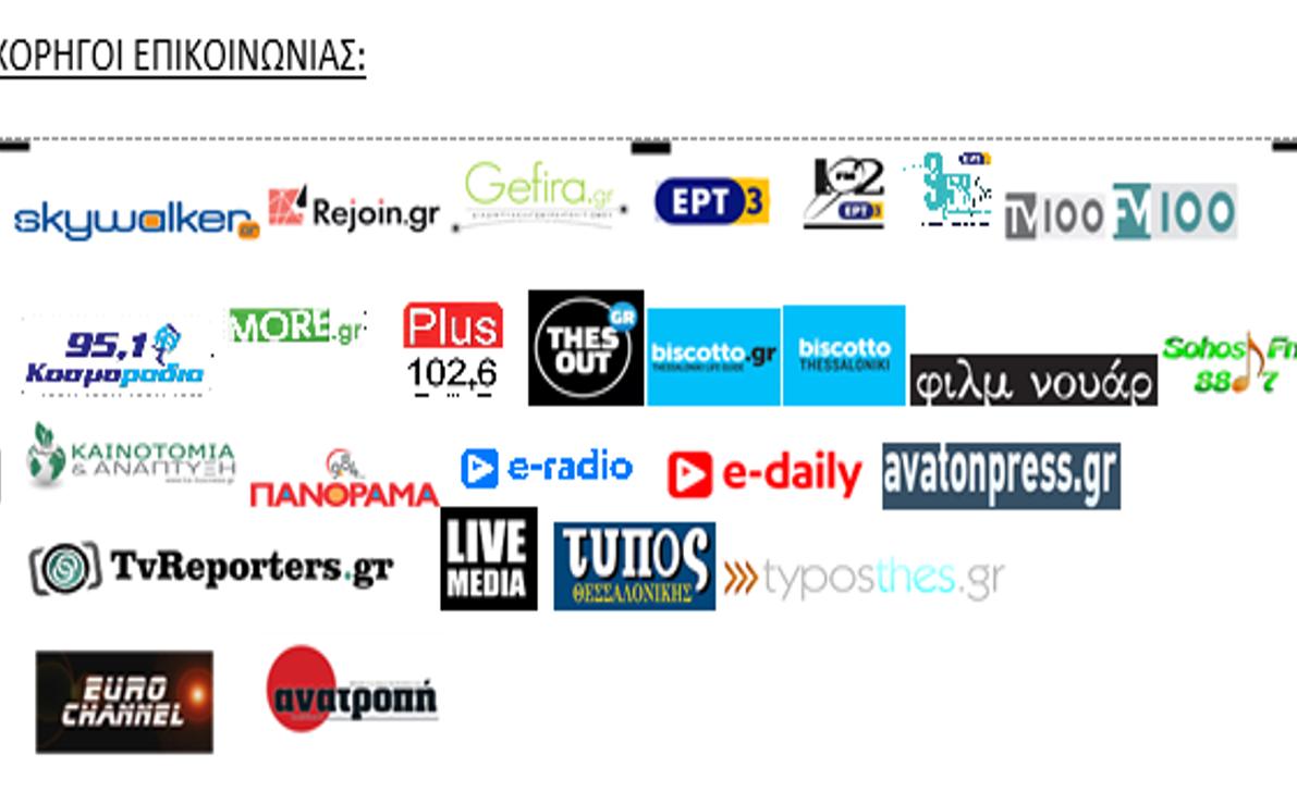 χορδές που χρονολογούνται καλύτερες ιστοσελίδες γνωριμιών στη Σαγκάη