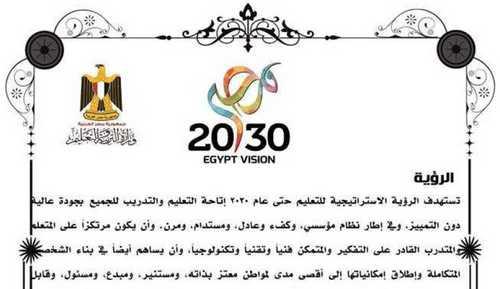 دفتر تحضير كامل لغة عربية للصف الأول الابتدائي2019 المنهج الجديد