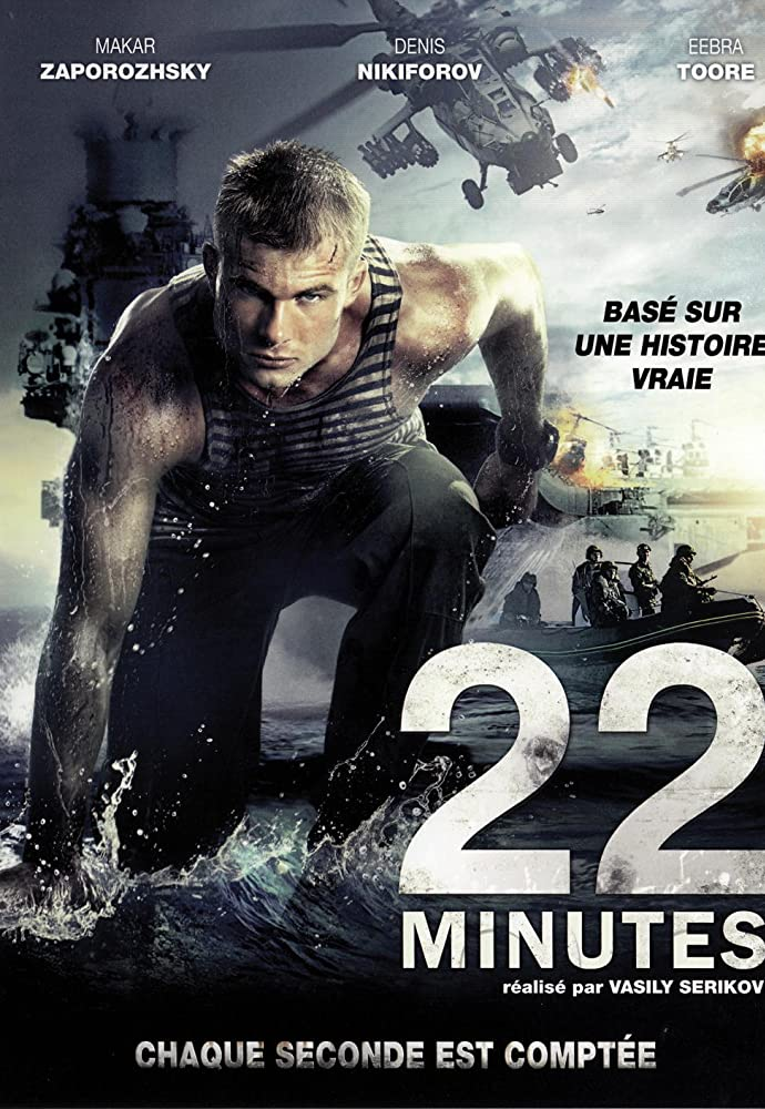 22 Minuty (2014) Dual Audio Hindi Russian 720p BluRay Full Movie Free Download