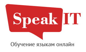 speakit.com.ua