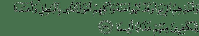 Surat An-Nisa Ayat 161
