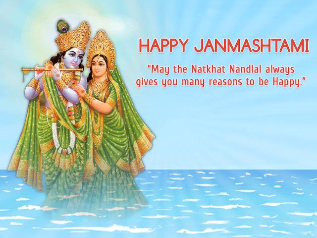 Happy Krishna Janmashtami 2016 Whatsapp Status, Happy Krishna Janmashtami 2016 Facebook Status, Happy Krishna Janmashtami 2016 Images, Happy Krishna Janmashtami 2016 DP,  happy krishna janmashtami fb, happy krishna janmashtami scraps for friends, happy krishna janmashtami wall, happy krishna janmashtmi, happy janmastami images, happy janmastmi image, krishan janmastmi image, janmashtami special status, janmashtami status in hindi, janmastmi status