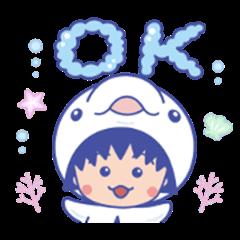 Chibi Maruko-chan: Animated Aquarium
