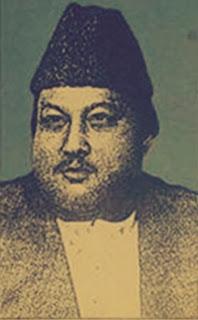 Sochta Hu Key Woh Kitney Masoom Thay by Nusrat Fateh Ali Khan