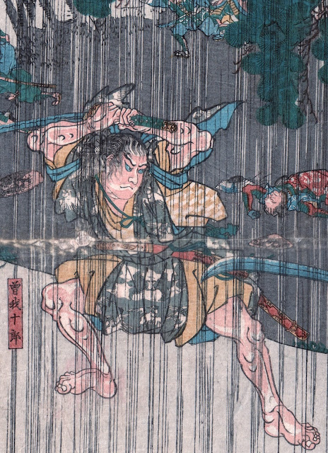 Soga Juro, The Ultimate Hero. Kuniyoshi Print of 1842