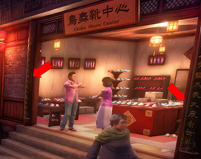The same writing appears outside the Choubu Shoe Center in a screenshot of the Choubu shopping street.