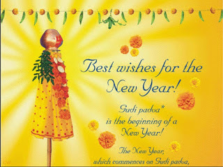 Gudi Padwa Hindi Message Images SMS