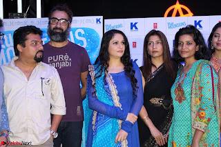 Gracy Singh and Bappi Lahiri   Blue Mountain Music Launch IMG 0531.JPG