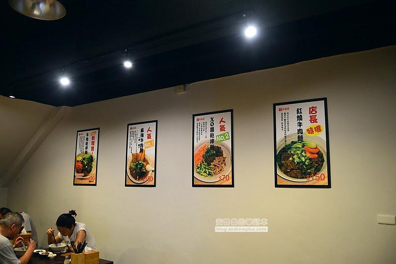 川菜,麻辣,新店,大坪林站,辛麵廚,紅油炒手,口水雞,推薦