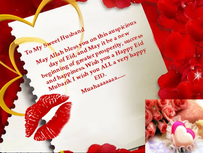 Happy-eid-mubarak-wishes-message-for-lovers-with-images-5