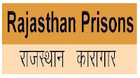 Rajasthan Prisons, Rajasthan, Guard, Jail Warden, 10th, Latest Jobs, Hot Jobs, freejobalert,