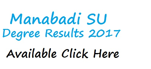 schools9 satavahana university results 2017