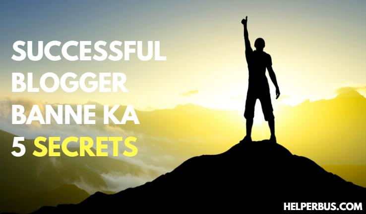 successful-blogger-banne-ka-5-secrets