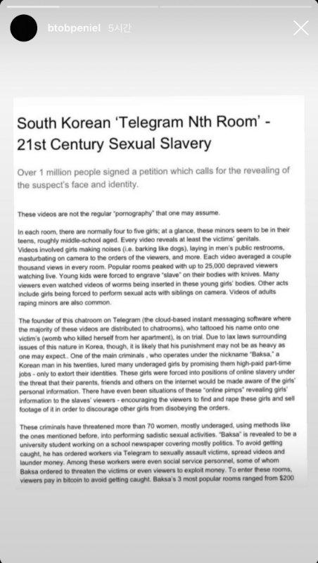 [PANN] 'Nth Room' Mavi Saray dilekçesini paylaşıp farkındalık yaratan ünlüler