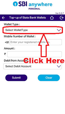 how to load money in sbi buddy