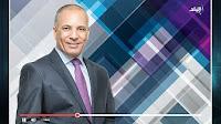 برنامج على مسئوليتى حلقة الاثنين 5-12-2016 مع أحمد موسى