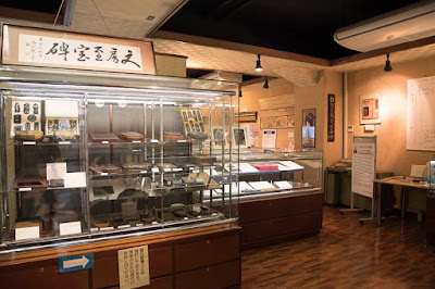 Display cases, the Japan Stationery Museum, Yanagibashi, Taito-ku, Tokyo.