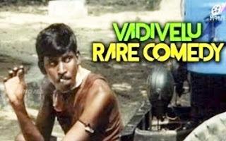 Vadivelu Rare Comedy Scenes | Maidhan Movie Comedy Scenes