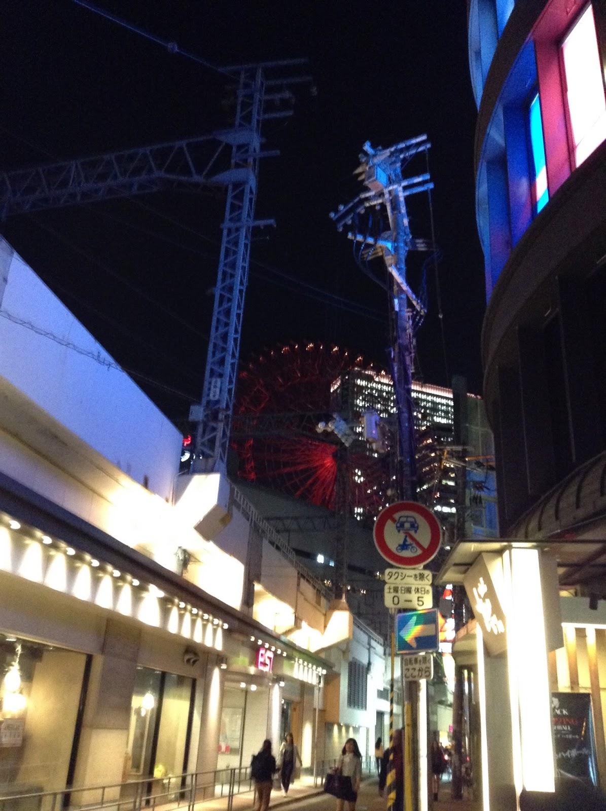 Osaka umeda street