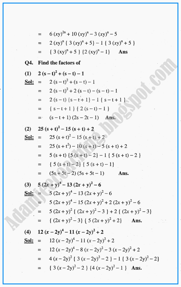 exercise-5-3-factorization-hcf-lcm-simplification-and-square-roots-mathematics-notes-for-class-10th