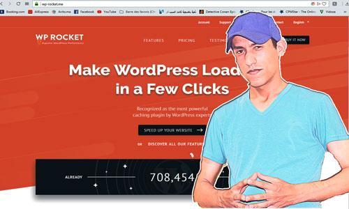 تحسين سرعة الموقع علي الووردبريس -WP Rocket