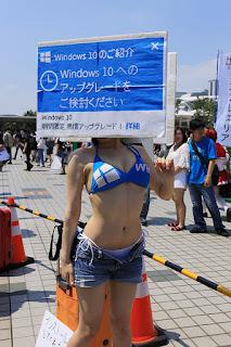 Windows10アップグレードのコスプレ