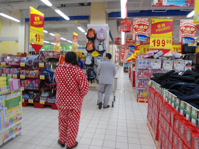 Chinese Super Market