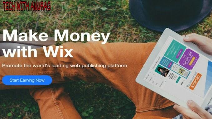 Wix Affiliate Programme से पैसे कैसे कमाए? हिंदी में