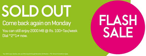 Zong Flash Sale 1GB Zong Internet for Rs. 1