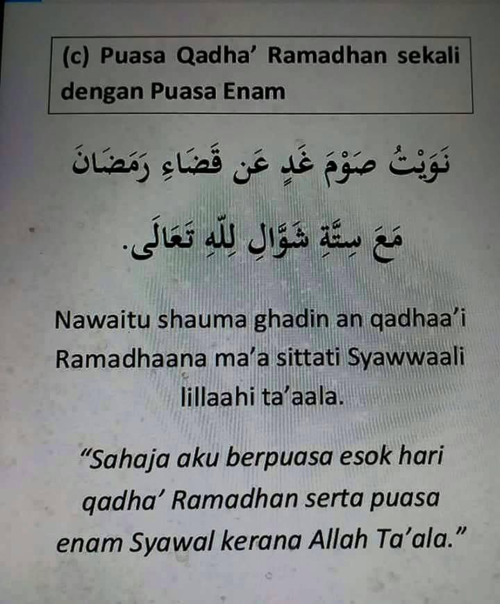 Niat Puasa Qada' Ramadhan dan Puasa Enam Syawal
