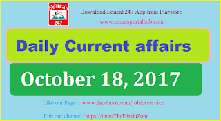 Daily Current affairs -  October 18th, 2017 for all competitive exams