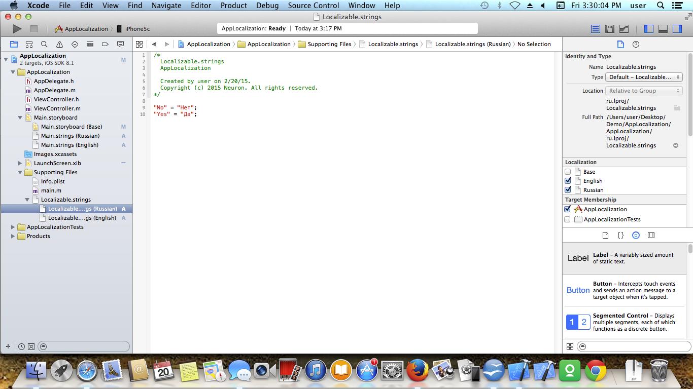 IOS APP LOCALIZATION Screen 8
