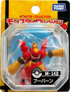 Magmortar figure Takara Tomy Monster Collection M series