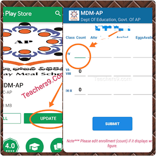 Updated MDM AP android app/MDM app download here