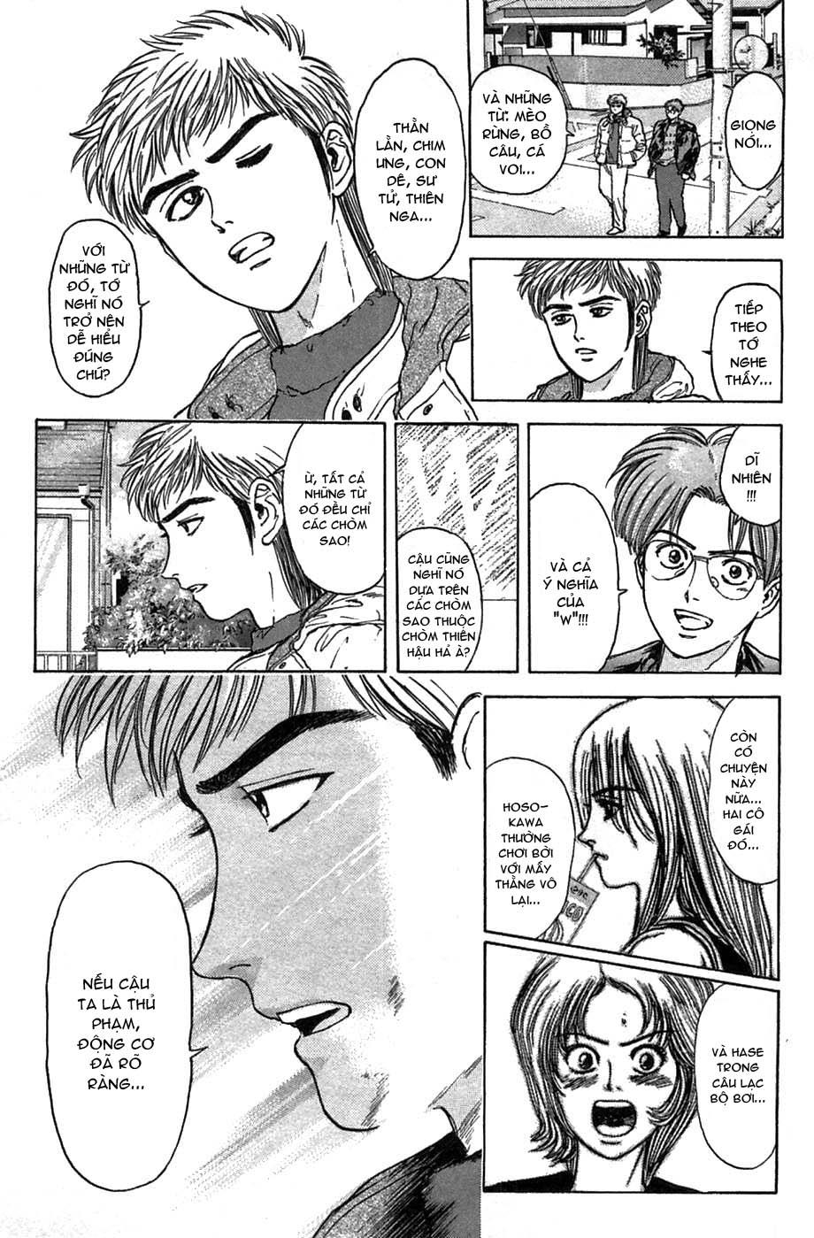 Psychometrer Eiji chapter 40 trang 13