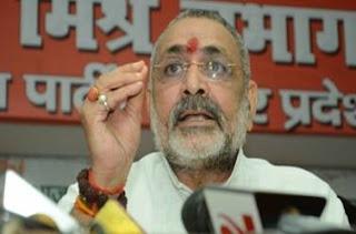 hindus-are-loosing-their-patients-regarding-ram-mandir-says-giriraj-singh