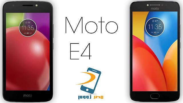 مواصفات وسعر Motorola Moto E4 بالصور والفيديو