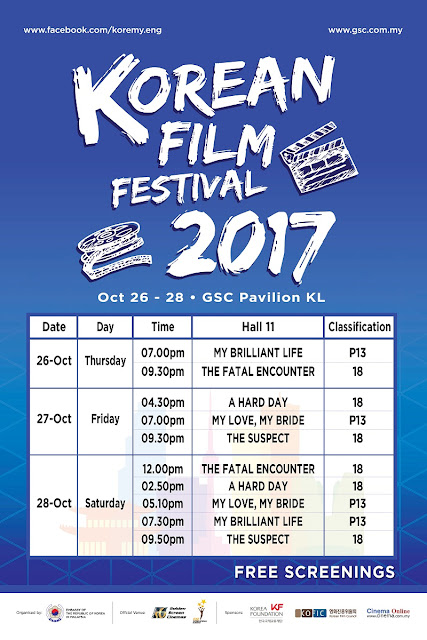 korean film festival 2017 malaysia movie schedule showtime