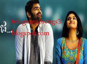 2001 Telugu mp3 nenu sailaja songs free download Doregama