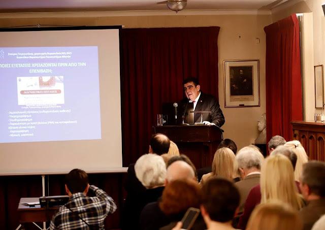 Με Μεγάλη επιτυχία η Ιατρική εκδήλωση του Χειρούργου Σταύρου Τσιριγωτάκη «Ο θυρεοειδής χρόνια δεν κοιτά»