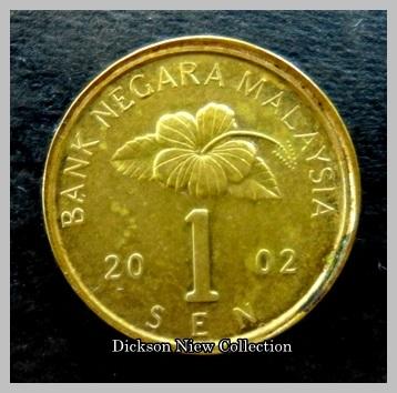 MALAYSIA BUNGA RAYA SERIES 2002 ONE CENT OFF-METAL ERROR