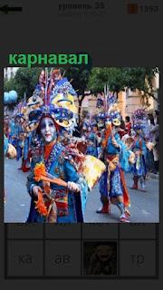 1100 слов на улице проходит карнавал, все в костюмах 35 уровень