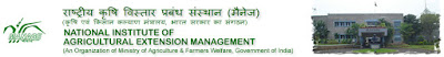 MANAGE Recruitment 2018